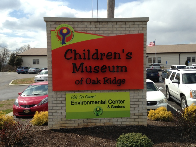 Oak Ridge Children's Museum